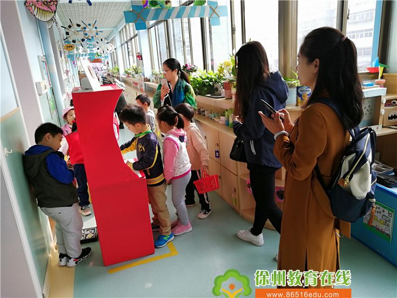星光实验幼儿园热烈欢迎国培学前教育骨干教师来园观摩学习