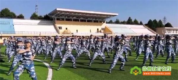 新的梦想,新的征程——江苏省启东中学徐州分校举行军训活动