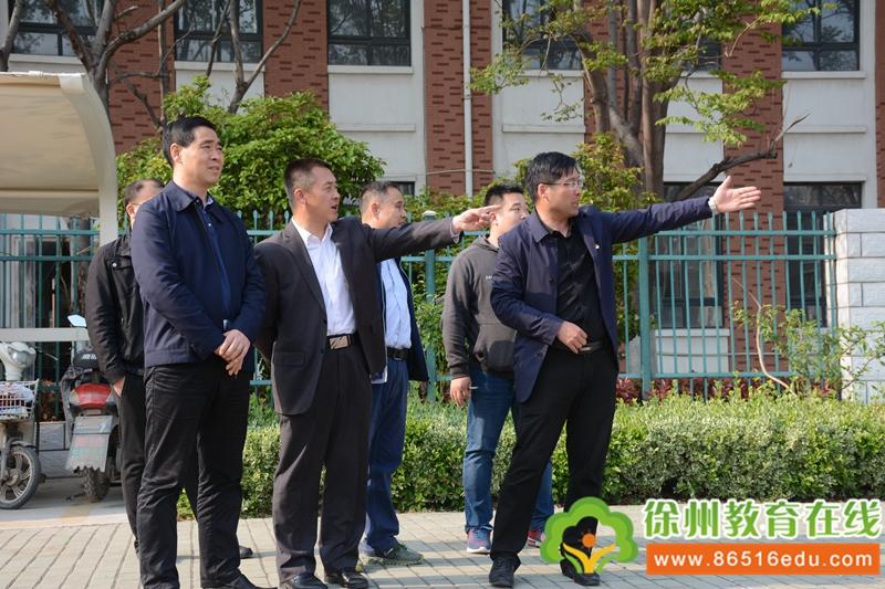 徐州市教育党委调研经开区实验学校基层党建工作